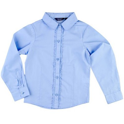Ruffled Woven School Uniform Shirt